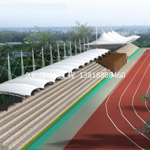 体育设施2