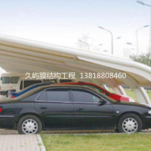 停车篷-8南京工业区