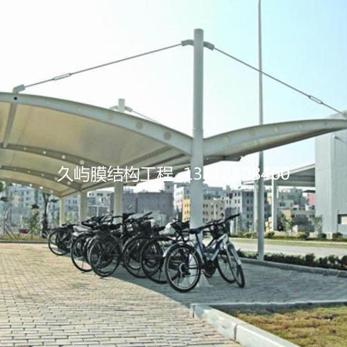 自行车棚6