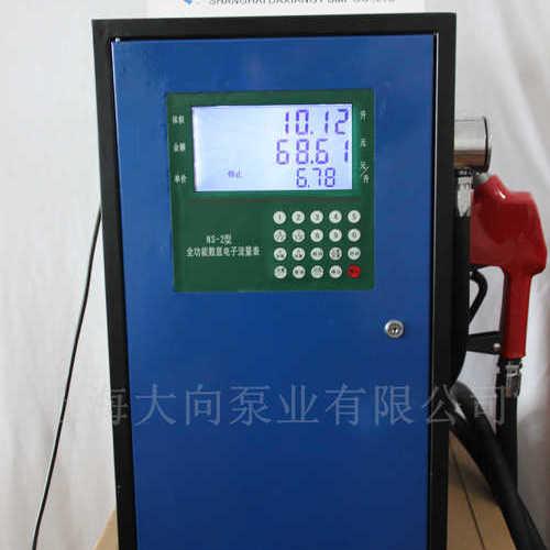 微電腦計量加油泵