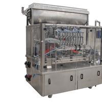 全自动灌装机 Auto Filing Machine