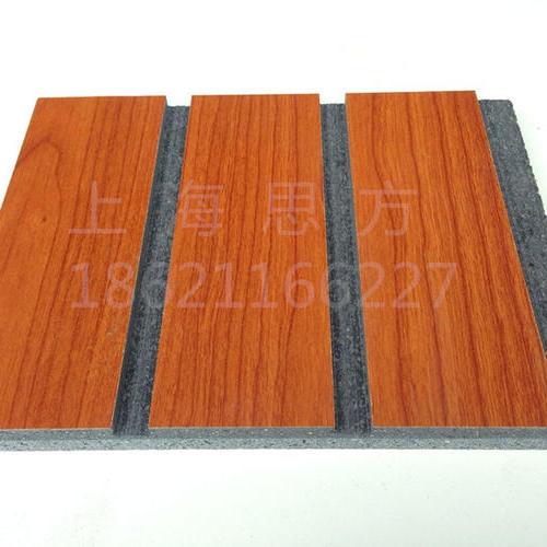 A级陶铝吸音板