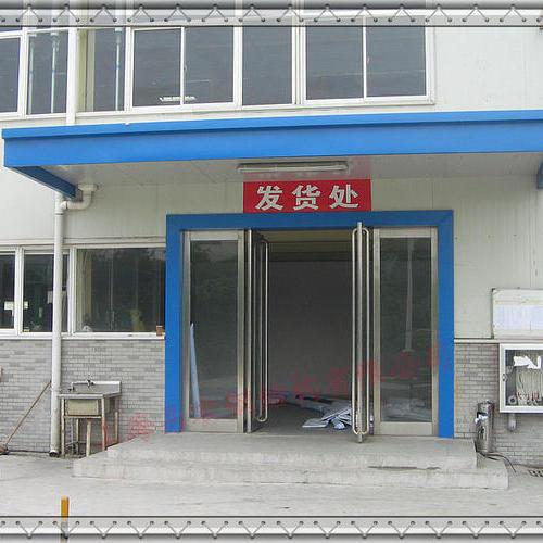 上海莱荫喷绘