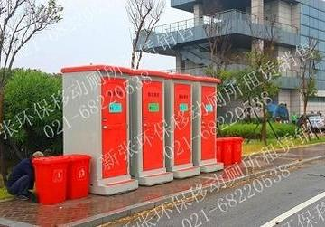 义乌移动厕所租赁