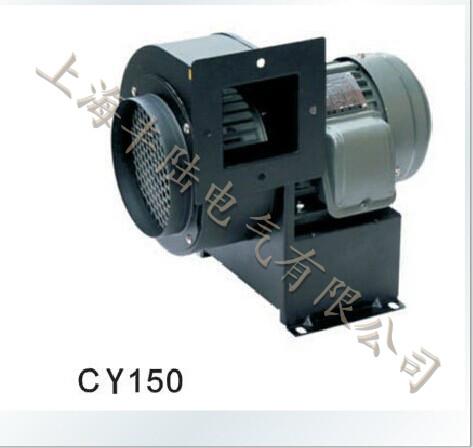 CY150.jpg