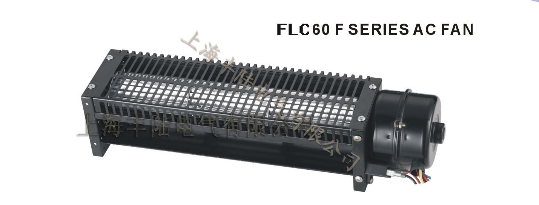 FLC60F-副.jpg