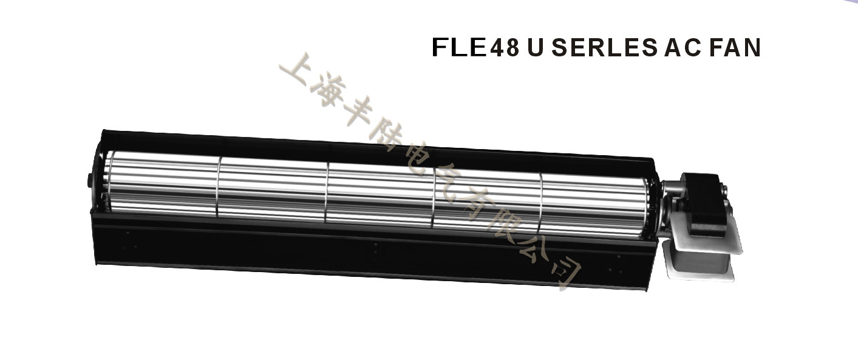 FLE48U-副.jpg