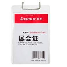 亚博yabo88下载T2556 展会身份识别卡套