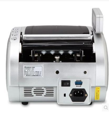 亚博yabo88下载 语音红外双冠王 点钞机验钞机点验钞机