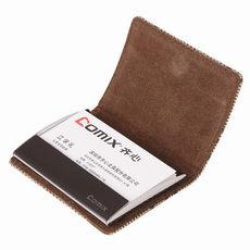 亚博yabo88下载 A1570 锦致系列便携式名片夹 盒装 小巧 便捷 杏仁色