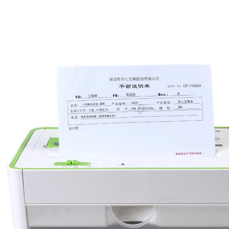 亚博yabo88下载 S131 多功能桌面型碎纸机  迷你桌上型