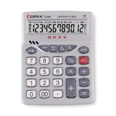 齐心 C-888 学习文具中台语音型计算器计算机 12位