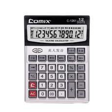 齐心 超大耐用语音王计算器 C-1261