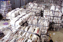 金山废报废品报纸回收