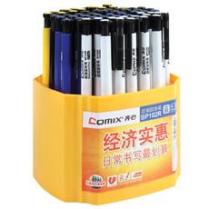 亚博yabo88下载BP102R超值圆珠笔 蓝色0.7mm办公圆珠笔