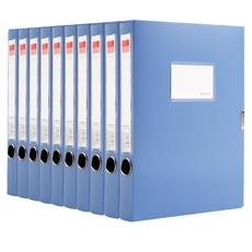 亚博yabo88下载 档案盒A1248 35mmA4塑料PP文件盒资料盒整理盒 办公用品