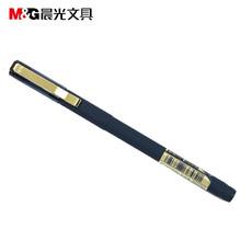 晨光AGPA3901陶瓷球珠中性笔水笔签字笔黑金/0.5mm