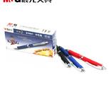晨光中性笔0.5mm经典办公用笔AGP81601