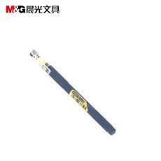 晨光中性笔AGPA0301商务 办公 磨砂杆蓝色黑色水笔