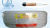 SYWV同轴电缆