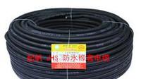 JHS防水电缆