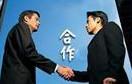 上海外商投資公司企業名稱查詢審核