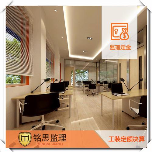 上海监理定额决算服务