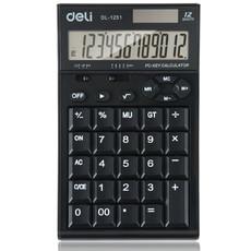 得力1251 财务会计专用计算器 办公学生考试太阳能计算机