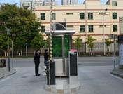 C2停车场收费系统