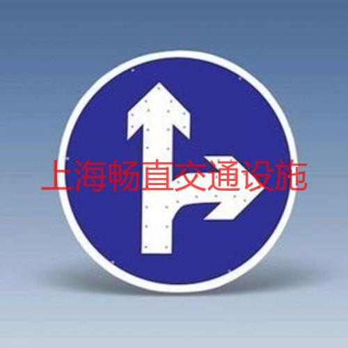 太阳能交通标志牌 指示牌