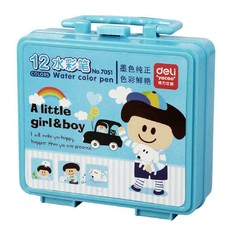 亚博足球app下载7051水彩笔套装12色 学生礼盒手提塑盒绘画笔 健康无味