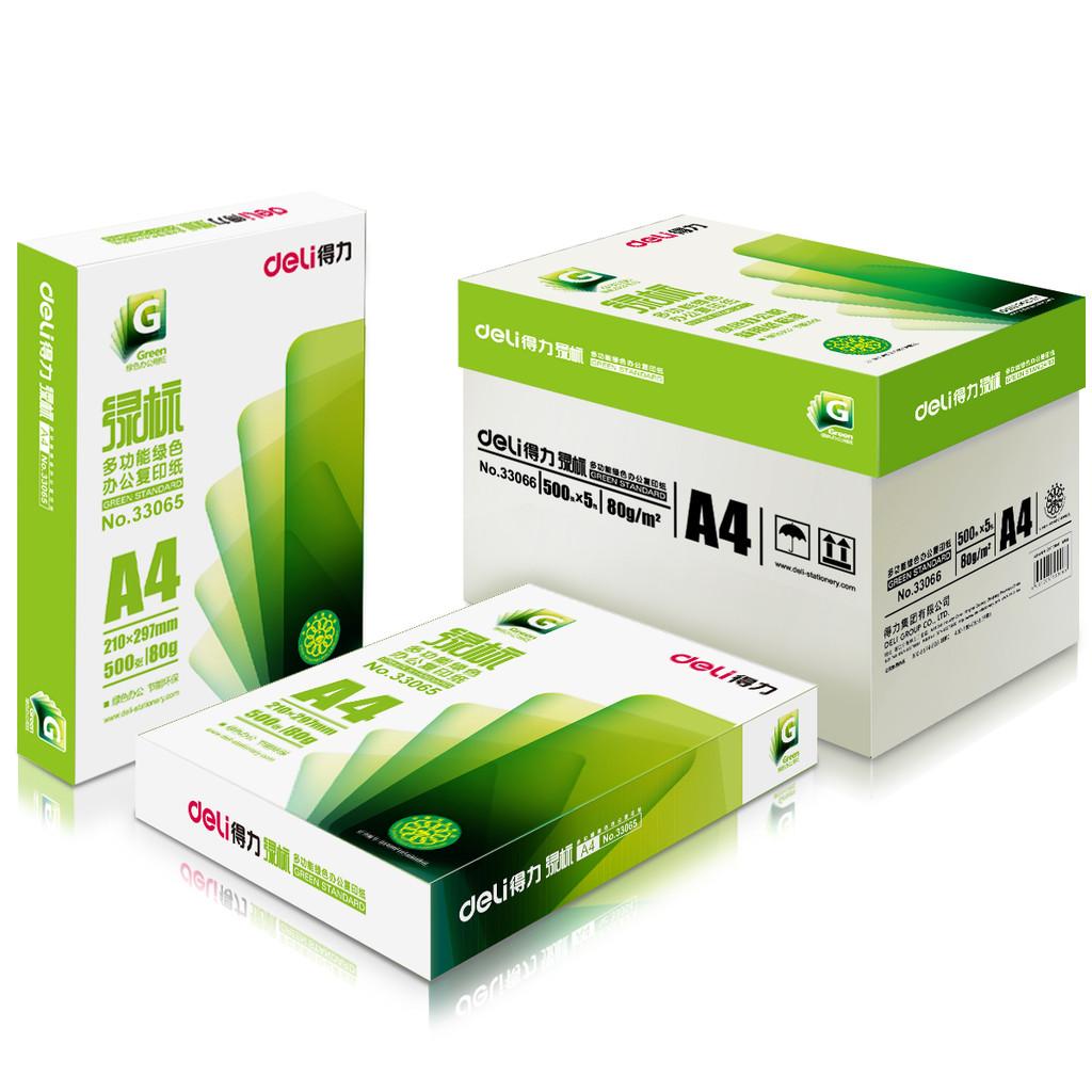 Deli 亚博足球app下载33066 A4绿标复印纸5包(500张/包)70g/m2