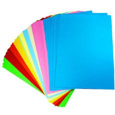 安兴彩色 复印纸A4 70g 打印 彩色纸 折纸 100张装