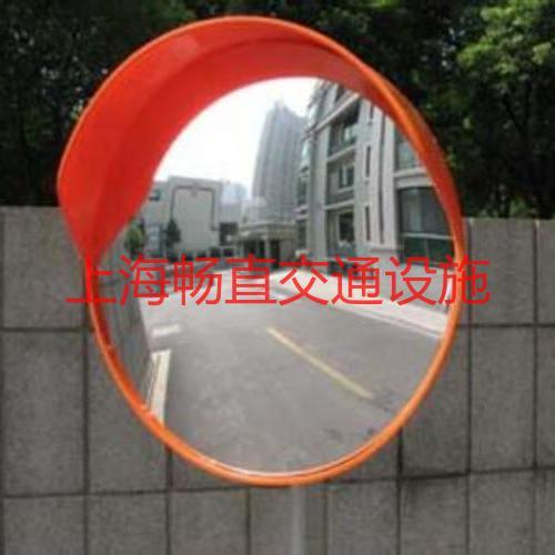 道路反光镜 转角镜 球面镜 上海广角镜