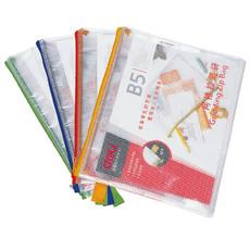 得力A4 5596 B5 5594 A5 5591拉链袋 网格袋 资料文件袋