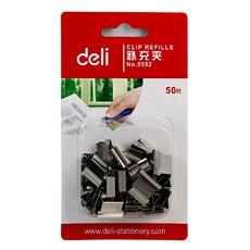 亚博足球app下载(Deli) 亚博足球app下载8592 补充夹 推夹器补充夹 50个装 16mm