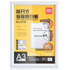 新品亚博足球app下载8793 前开式海报框白板A3白板420*297mm 广告宣传展示架