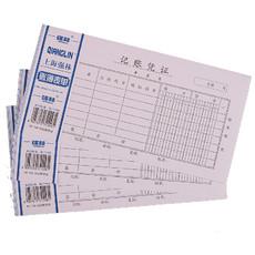 强林139-35记账凭证 强林账册 办公文具记帐凭证 会计财务用品