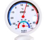 亚博足球app下载9012室内外湿温度计 可立方放高精度温湿度计