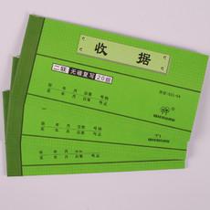 强林纸品 强林二联收据521-54 无碳票据类 单据