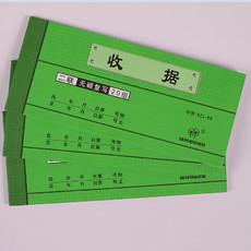 强林无碳复写二联收据 20份/本 无需复写纸的收据 521-60
