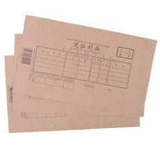 强林纸品 强林E192-30凭证封面