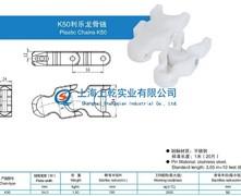 K50利乐龙骨链