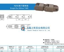 N250箱格链