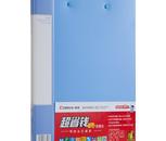 亚博yabo88下载AB600A-W 办公用品 商务A4资料整理收纳夹 双强力文件夹