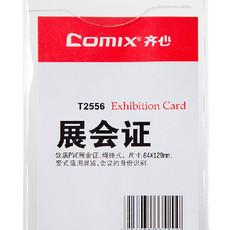 亚博yabo88下载T2556证件卡套证工作证胸卡工作牌竖式