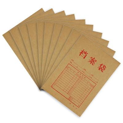 亚博yabo88下载 AP-118 办公文件纯木浆牛皮纸档案袋 A4 40mm竖式
