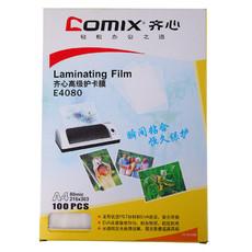 亚博yabo88下载 E4080 高级相片塑封膜过塑膜护卡膜过塑纸塑封纸A4