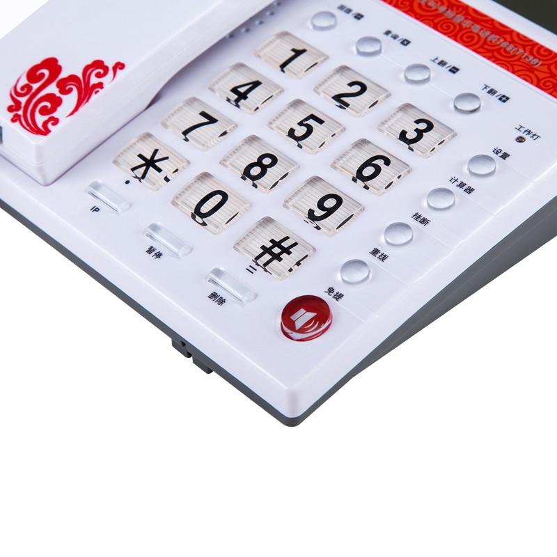 亚博yabo88下载 T138 办公家庭必备用品桌面带显示屏语音电话机座机
