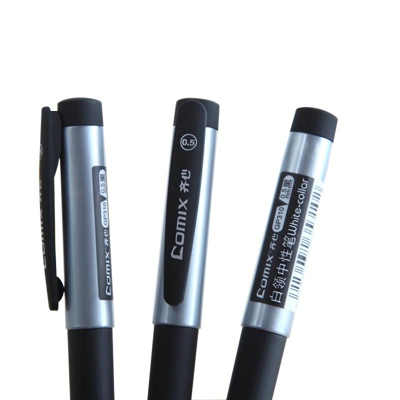 亚博yabo88下载GP310 办公用品 考试专用水笔 签字笔 0.5mm中性笔
